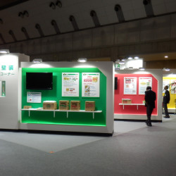 JAPANTEX2015 出展者様ブース