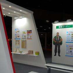JAPANTEX2016 出展者様ブース